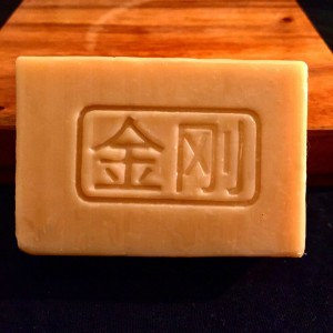 Taoist Soap Review By Specialist